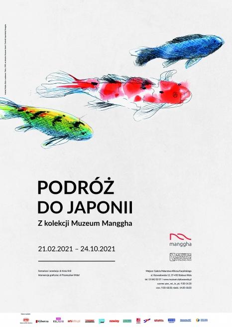 Oferta edukacyjna Podróż do Japonii